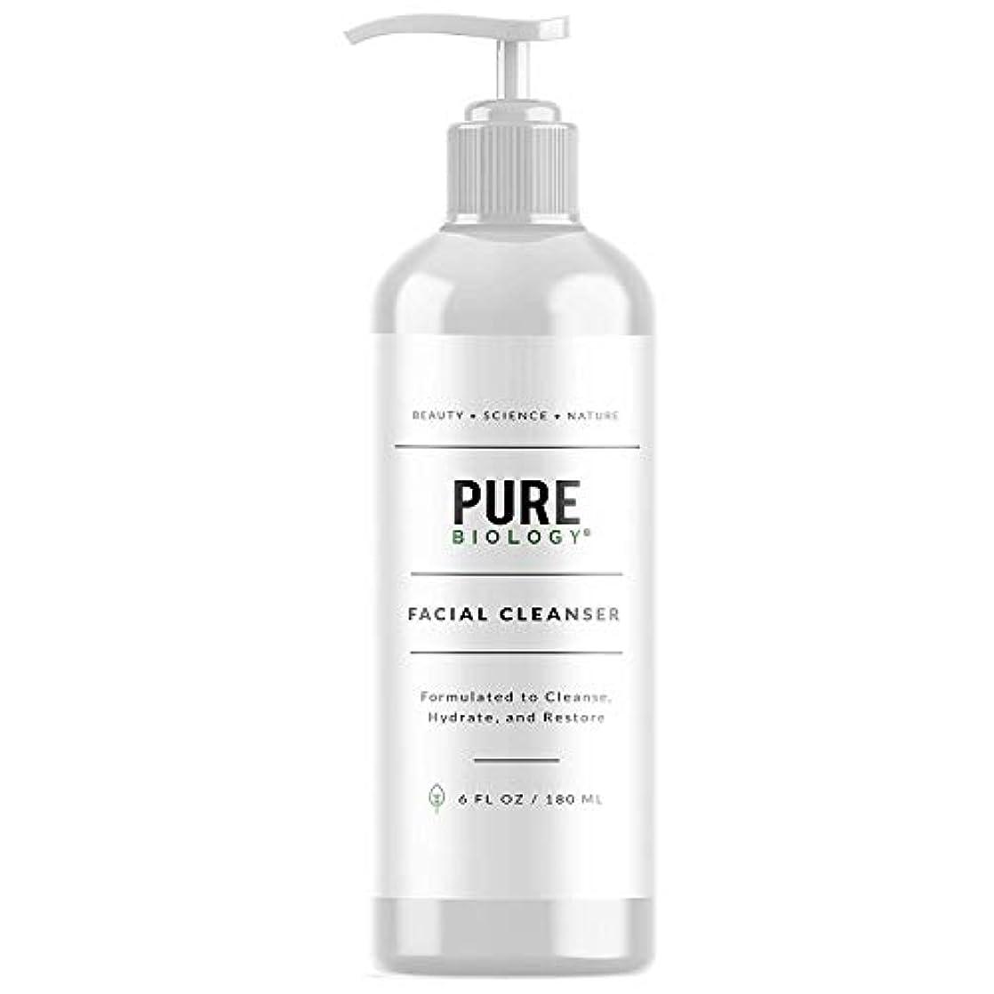 ポケット債務者本体[Pure Biology] [Premium Facial Cleanser with Hyaluronic Acid, Natural Essential Oils & Anti Aging Complex – Face Wash Firms, Tightens Wrinkles, Lightens Dark Circles, Dark Spots] (並行輸入品)