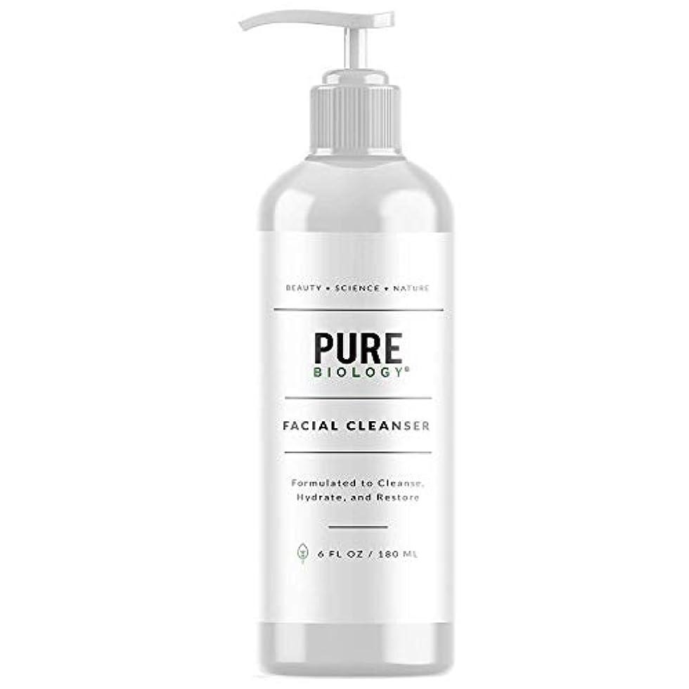 飲食店オーク野望[Pure Biology] [Premium Facial Cleanser with Hyaluronic Acid, Natural Essential Oils & Anti Aging Complex – Face...