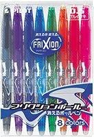 フリクションボール0.5mm 8色セット(ブラック・レッド・ブルー・グリーン・ライトブルー・ピンク・