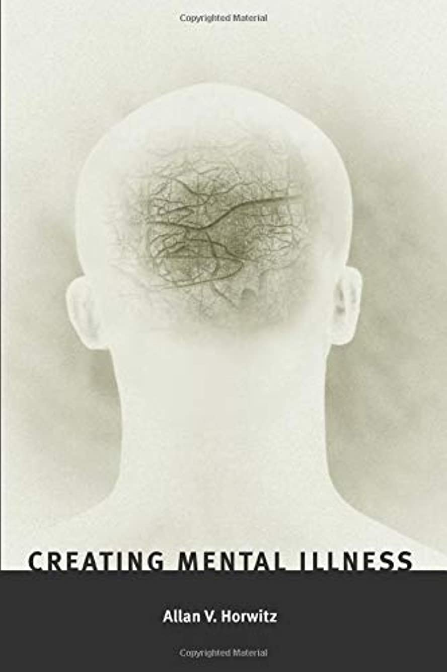 ギャラリーピストルセーブCreating Mental Illness