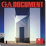 GA document―世界の建築 (50) (Global Architecture Document)