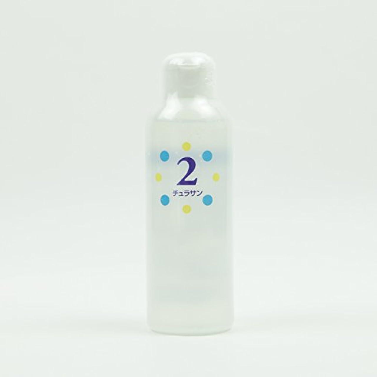 専制メモバッチチュラサン2 【保湿ベール】 250ml