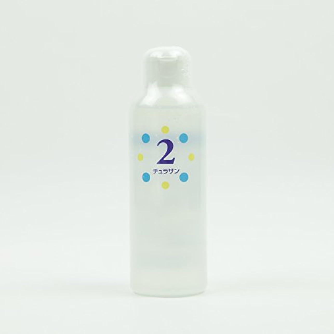 公平なセットするグラマーチュラサン2 【保湿ベール】 250ml