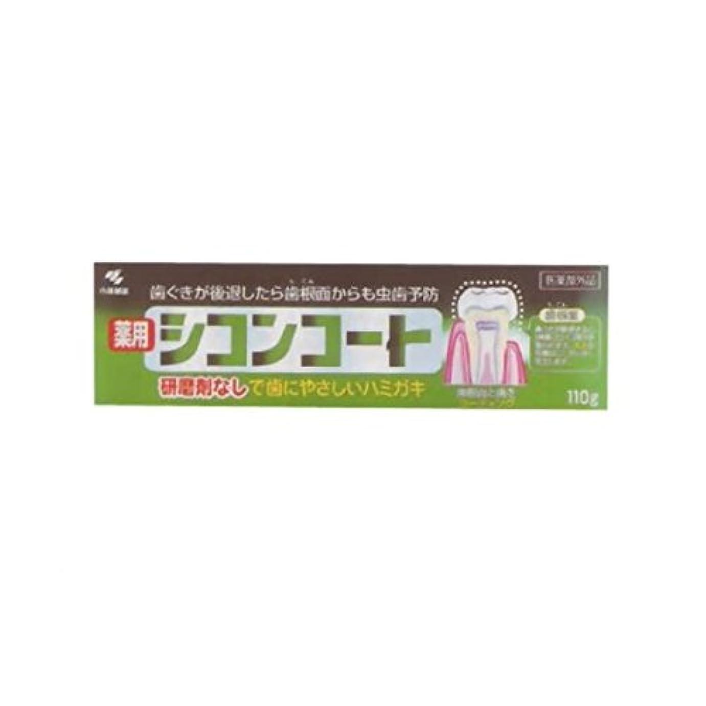 クラシカルアンドリューハリディメイト【お徳用 3 セット】 薬用 シコンコート 110g×3セット