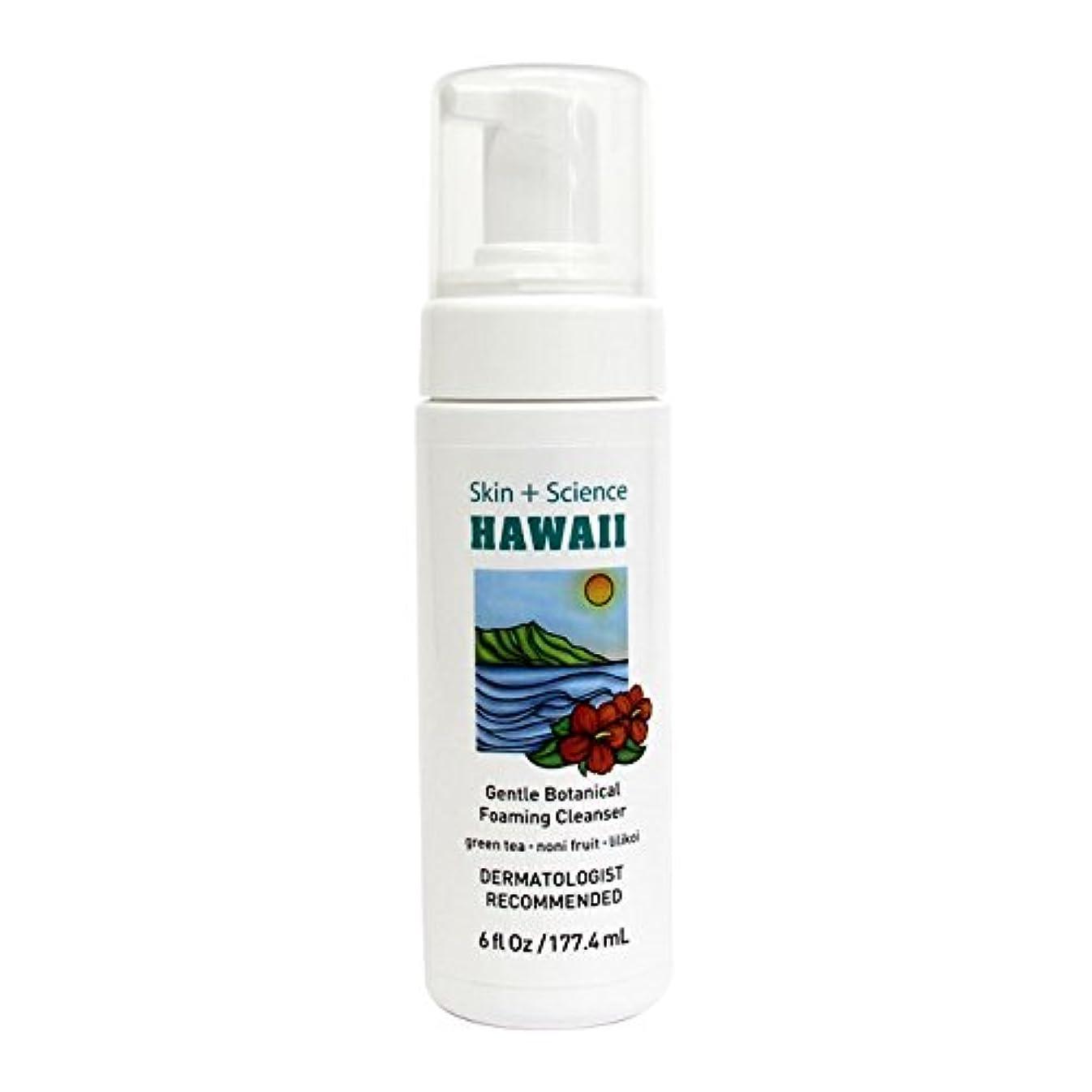 気候豊富な厚さスキンサイエンス ハワイ ボタニカルフォーミングクレンザー 177.4ml