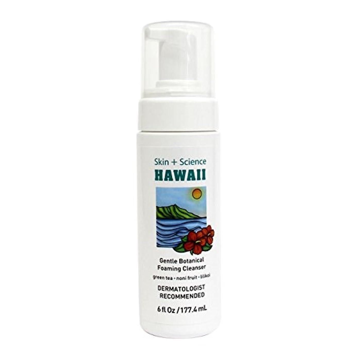 糞下手印象スキンサイエンス ハワイ ボタニカルフォーミングクレンザー 177.4ml