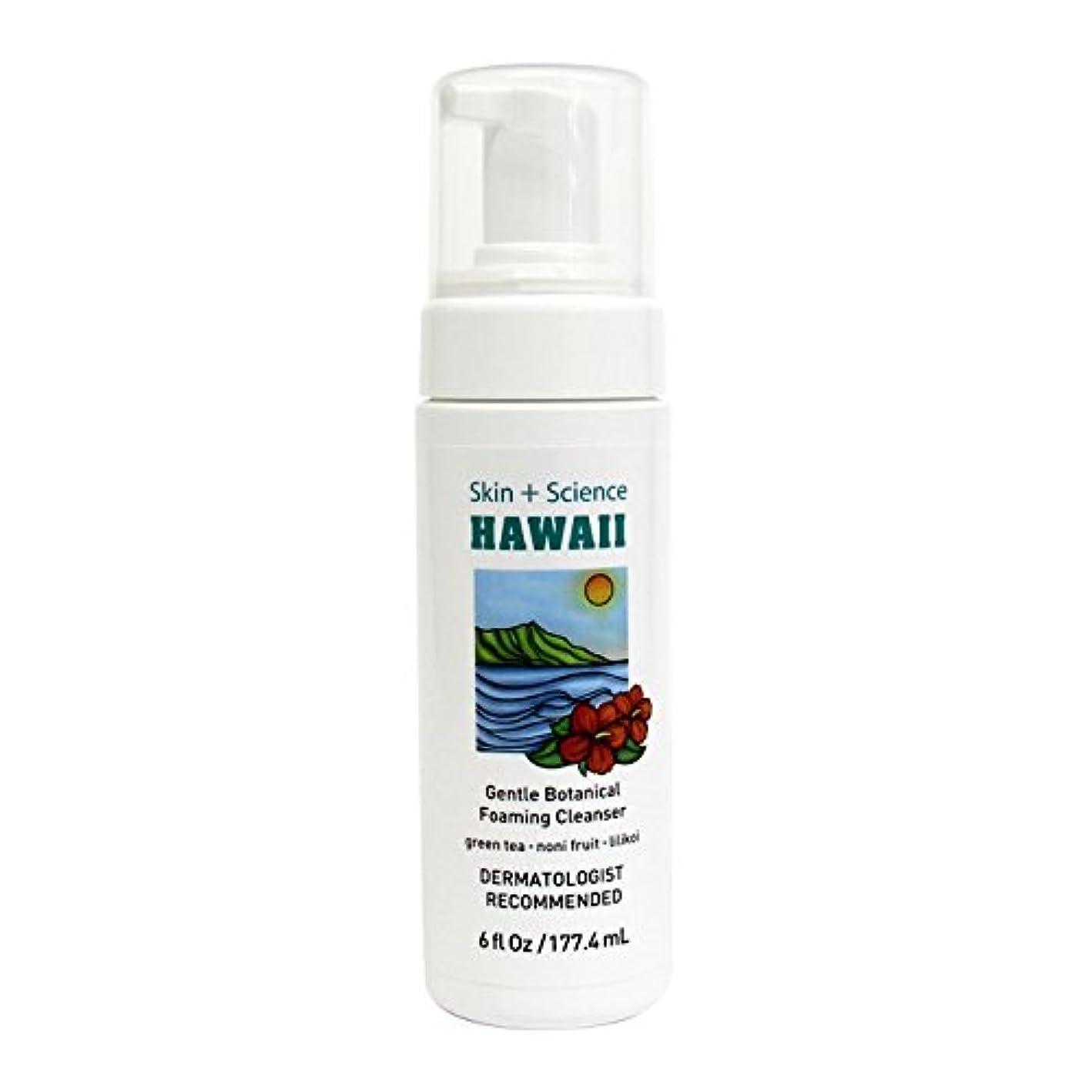 未接続手荷物永遠にスキンサイエンス ハワイ ボタニカルフォーミングクレンザー 177.4ml