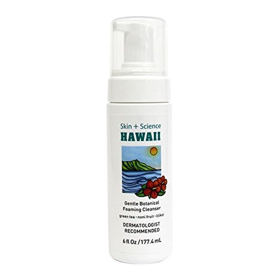 くるみ実行するパラナ川スキンサイエンス ハワイ ボタニカルフォーミングクレンザー 177.4ml