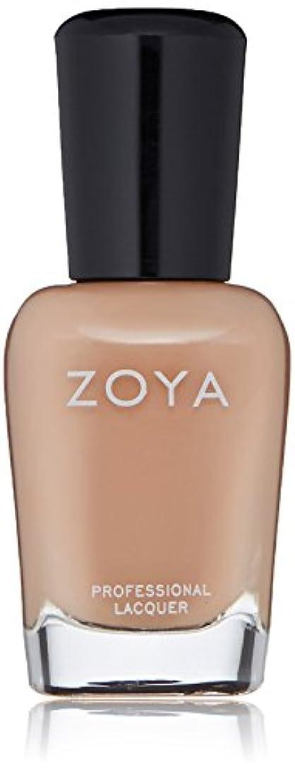 悲鳴郵便束ZOYA ゾーヤ ネイルカラーZP742  Spencer スペンサー 15ml Naturel DEUX(2) Collection キャメルクリーム マット 爪にやさしいネイルラッカーマニキュア