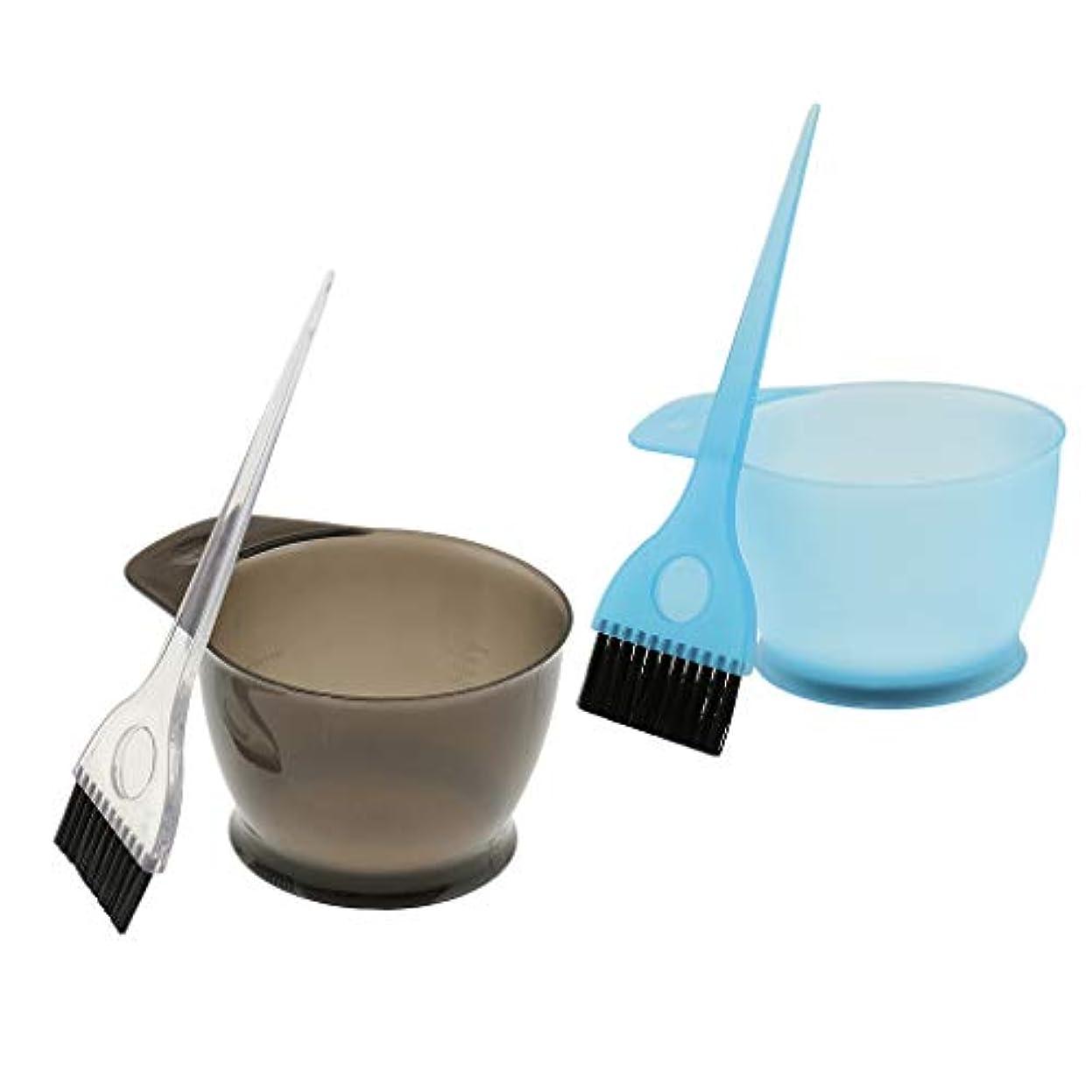 準備した安らぎバレエCUTICATE ヘアカラー ブラシ ヘアダイブラシ カップ ヘアダイカップ 髪染めブラシ ヘアカラー 用品 4個セット