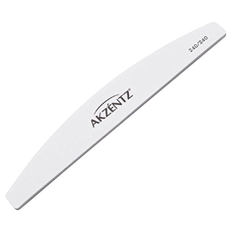 フィット部分的に制限するAKZENTZ ファイル アーチホワイト 240/240