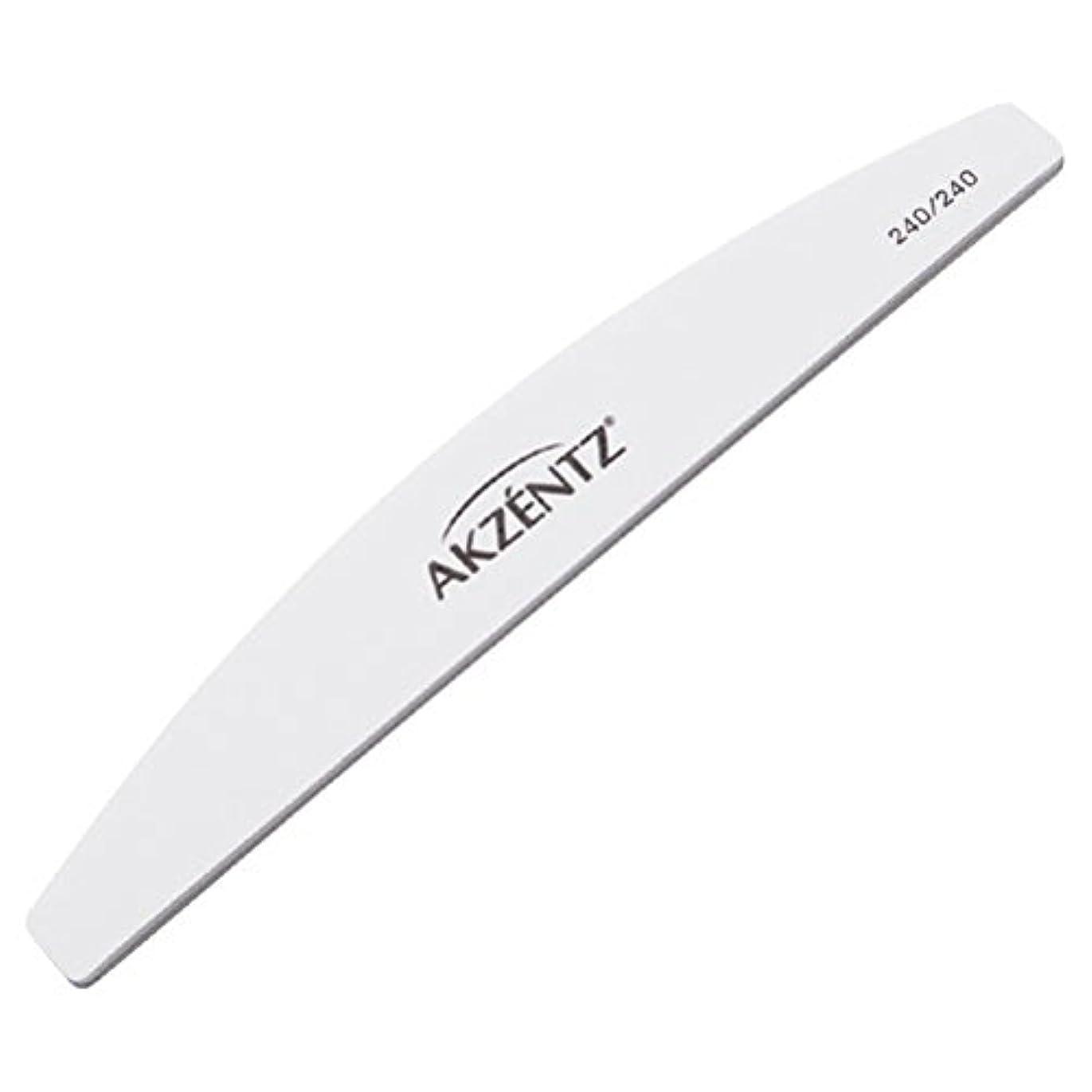 批判勃起スコットランド人AKZENTZ ファイル アーチホワイト 240/240