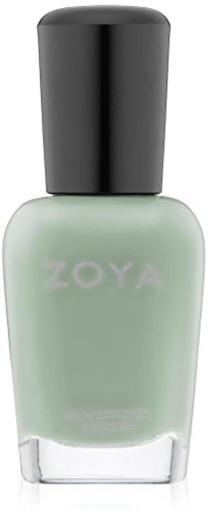 タックルラダリンクZOYA ゾーヤ ネイルカラー ZP774 TIANA ティアナ 15ml 2015Spring  Delight Collection なめらかなグリーン マット 爪にやさしいネイルラッカーマニキュア