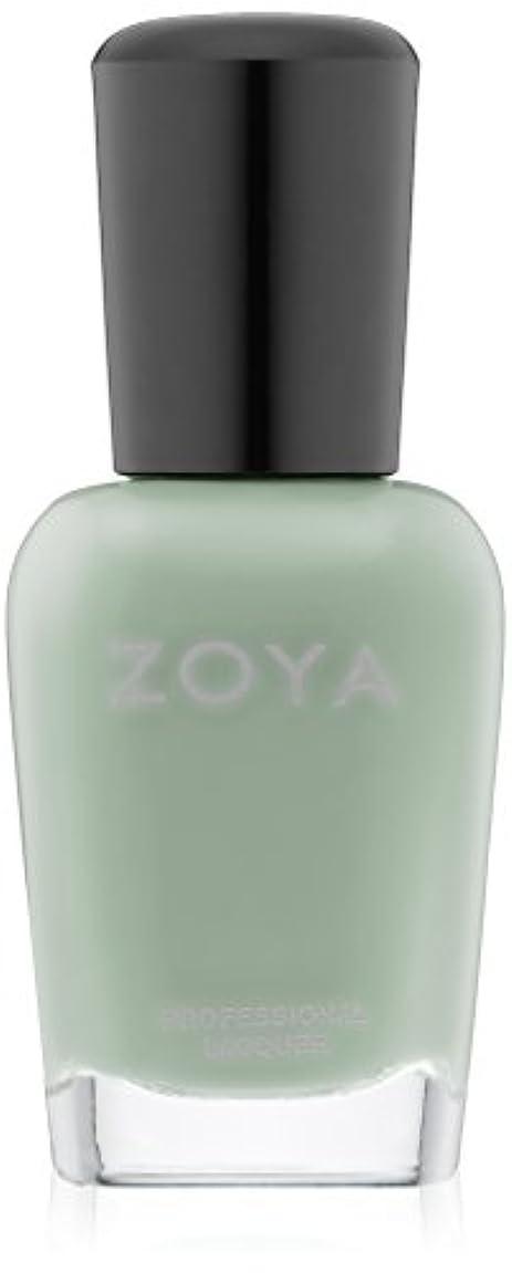 物思いにふける続編土曜日ZOYA ゾーヤ ネイルカラー ZP774 TIANA ティアナ 15ml 2015Spring  Delight Collection なめらかなグリーン マット 爪にやさしいネイルラッカーマニキュア