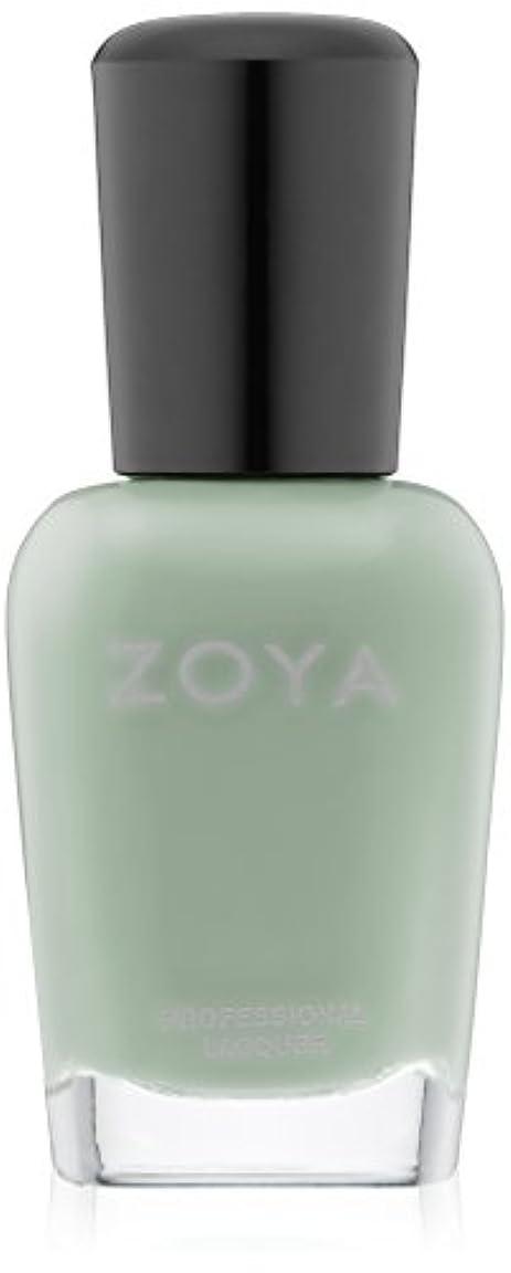 しっとりセーター口実ZOYA ゾーヤ ネイルカラー ZP774 TIANA ティアナ 15ml 2015Spring  Delight Collection なめらかなグリーン マット 爪にやさしいネイルラッカーマニキュア