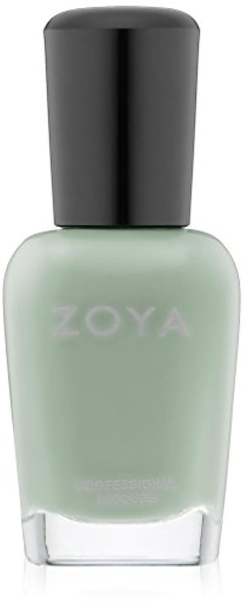驚かすタックル掃除ZOYA ゾーヤ ネイルカラー ZP774 TIANA ティアナ 15ml 2015Spring  Delight Collection なめらかなグリーン マット 爪にやさしいネイルラッカーマニキュア