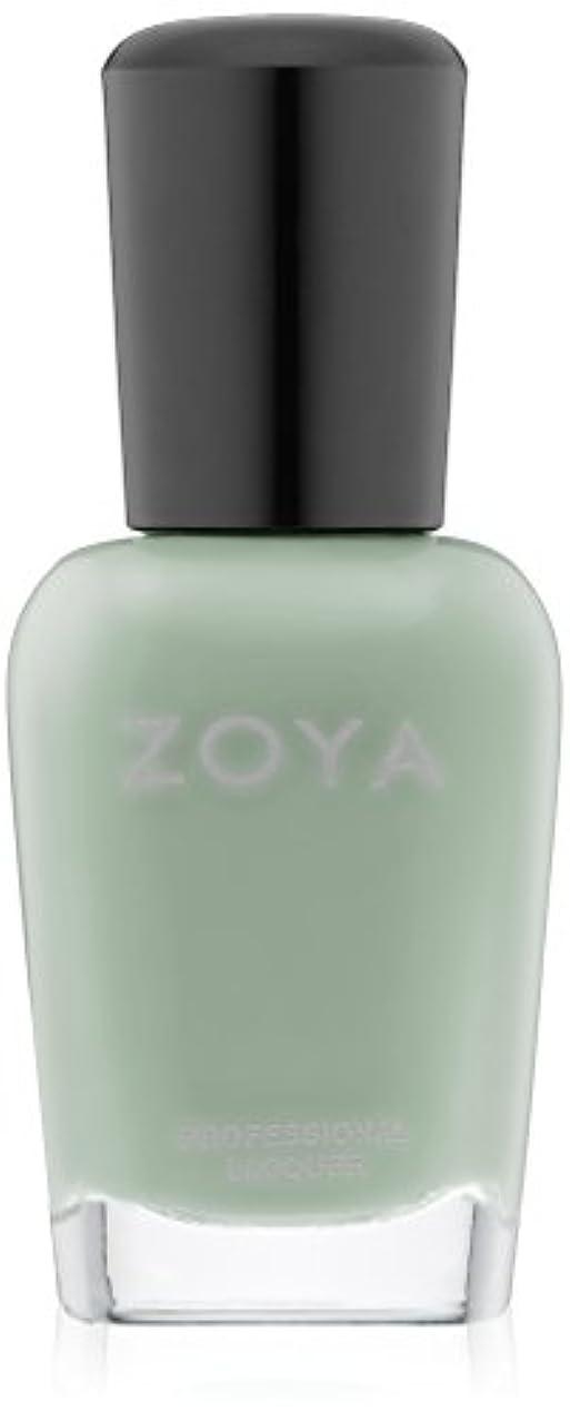 危険を冒します浴のりZOYA ゾーヤ ネイルカラー ZP774 TIANA ティアナ 15ml 2015Spring  Delight Collection なめらかなグリーン マット 爪にやさしいネイルラッカーマニキュア
