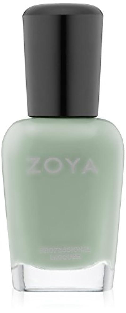 鋭く騒現在ZOYA ゾーヤ ネイルカラー ZP774 TIANA ティアナ 15ml 2015Spring  Delight Collection なめらかなグリーン マット 爪にやさしいネイルラッカーマニキュア