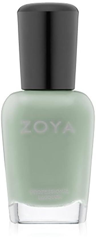 バーゲン正確に前ZOYA ゾーヤ ネイルカラー ZP774 TIANA ティアナ 15ml 2015Spring  Delight Collection なめらかなグリーン マット 爪にやさしいネイルラッカーマニキュア