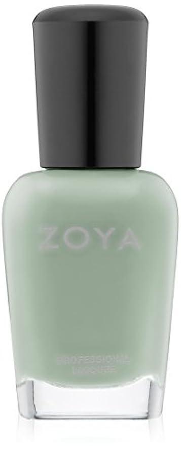ラウズ情熱原因ZOYA ゾーヤ ネイルカラー ZP774 TIANA ティアナ 15ml 2015Spring  Delight Collection なめらかなグリーン マット 爪にやさしいネイルラッカーマニキュア
