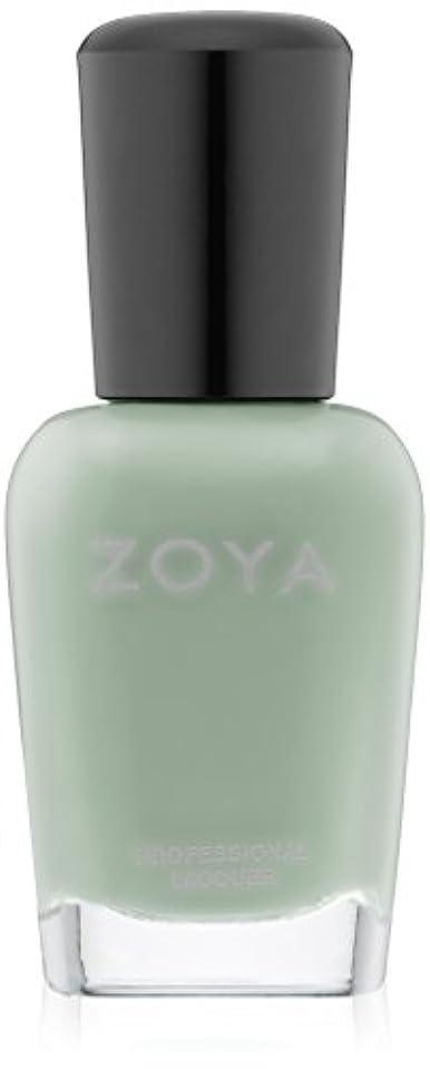 認知適合大学院ZOYA ゾーヤ ネイルカラー ZP774 TIANA ティアナ 15ml 2015Spring  Delight Collection なめらかなグリーン マット 爪にやさしいネイルラッカーマニキュア