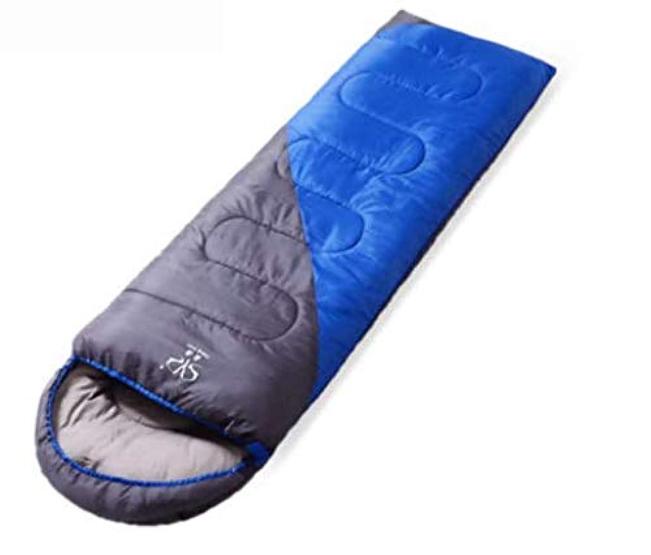 コーラスチョコレート広範囲キャンプ暖かい寝袋屋外大人のキャンプ寝袋冬の綿旅行寝袋