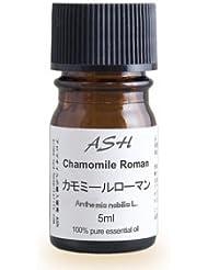 ASH カモミールローマン エッセンシャルオイル 5ml AEAJ表示基準適合認定精油