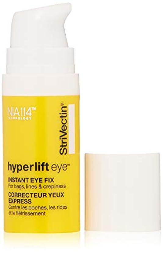 コーヒー遺産ひどくHyperlift Eye Instant Eye Fix
