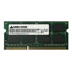 グリーンハウス PC3L-10600 DDR3L SO-DIMM 2GB GH-DNT1333LV-2GG  1コ入