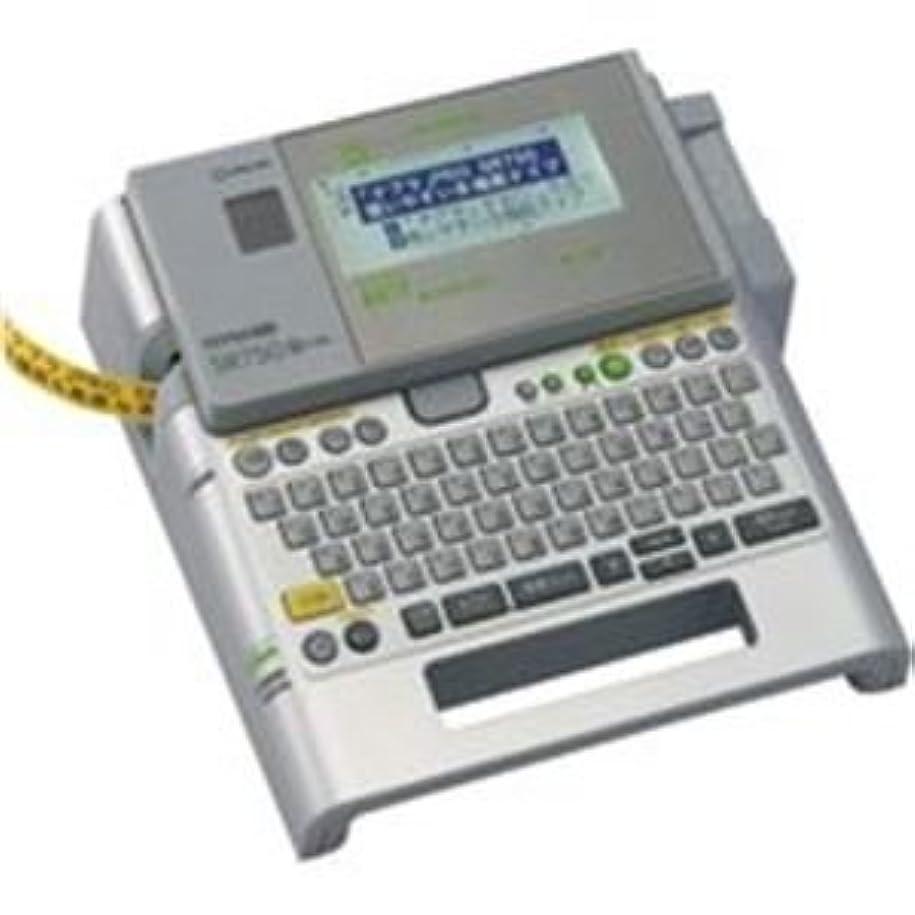 代わってバイオレット甘くするキングジム ラベルライターテプラPRO SR750 生活用品 インテリア 雑貨 文具 オフィス用品 ラベルシール プリンタ top1-ds-1297307-ah [簡素パッケージ品]