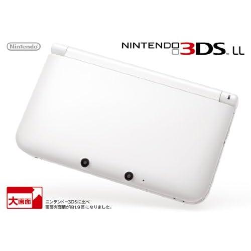 ニンテンドー3DS LL ホワイト