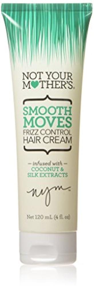 接続された笑いクリスチャンNot Your Mother's Smooth Moves Frizz Control Hair Cream, 4 Ounce by Not Your Mother's