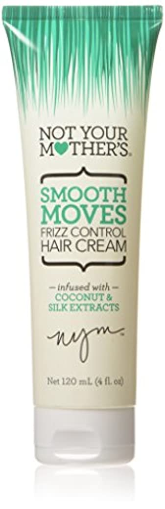 肉腫意識エンジニアNot Your Mother's Smooth Moves Frizz Control Hair Cream, 4 Ounce by Not Your Mother's