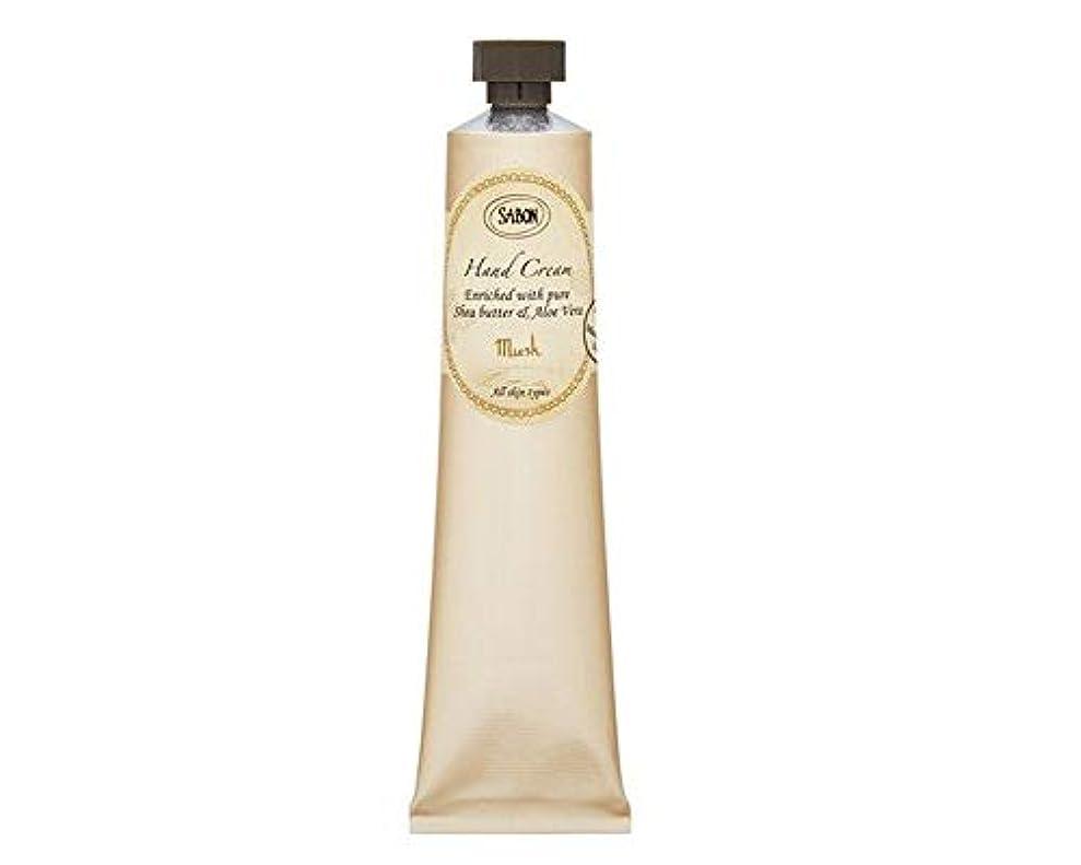 すすり泣きのみマッシュサボン SABON ハンドクリーム ムスク 50ml ハンドケア 保湿力 サラサラなのにしっかり潤う (香水/コスメ)