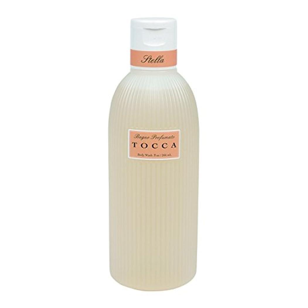オーストラリア人サバントドームトッカ(TOCCA) ボディーケアウォッシュ ステラの香り  266ml(全身用洗浄料 ボディーソープ イタリアンブラッドオレンジが奏でるフレッシュでビターな爽やかさ漂う香り)