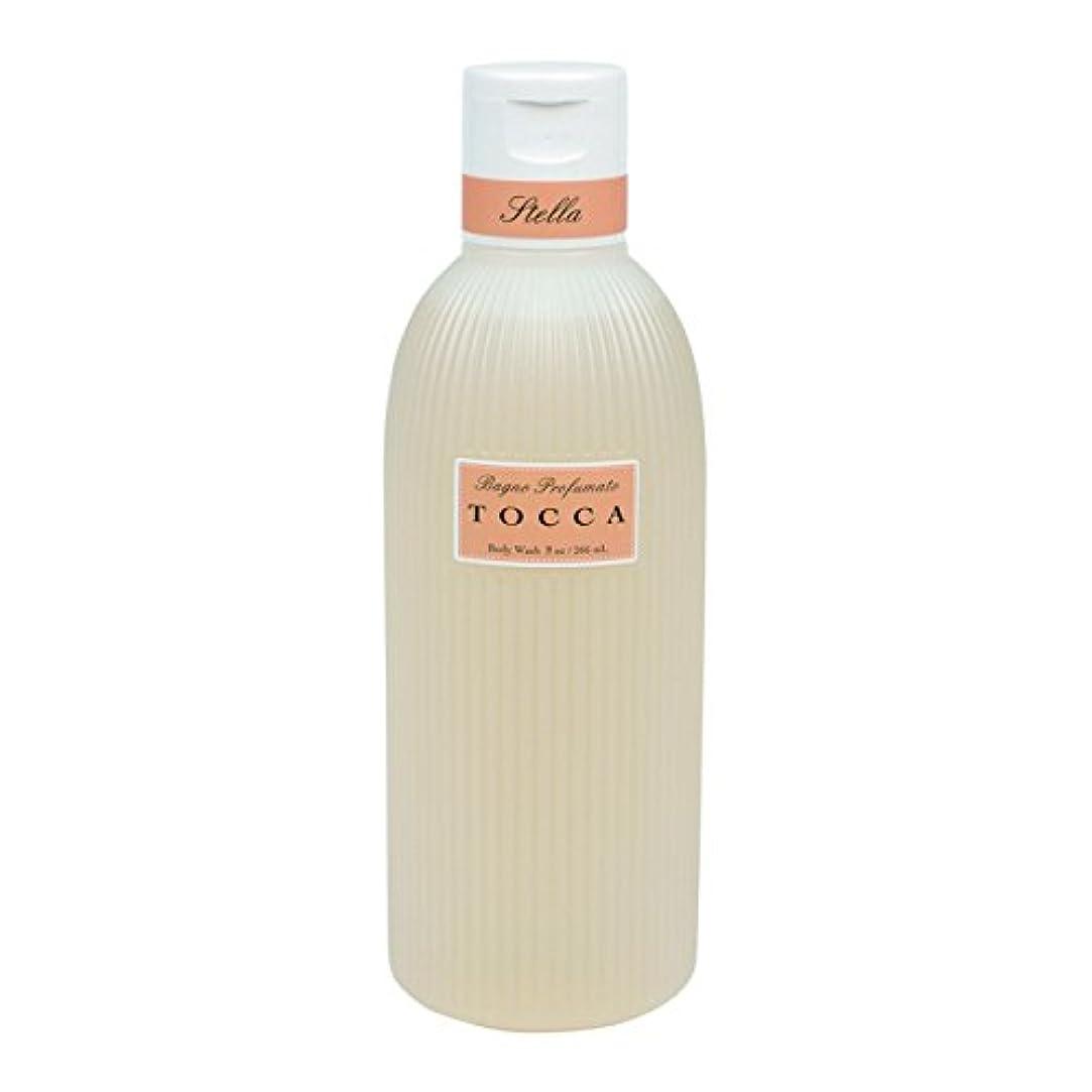 チャネルしてはいけないスキートッカ(TOCCA) ボディーケアウォッシュ ステラの香り  266ml(全身用洗浄料 ボディーソープ イタリアンブラッドオレンジが奏でるフレッシュでビターな爽やかさ漂う香り)
