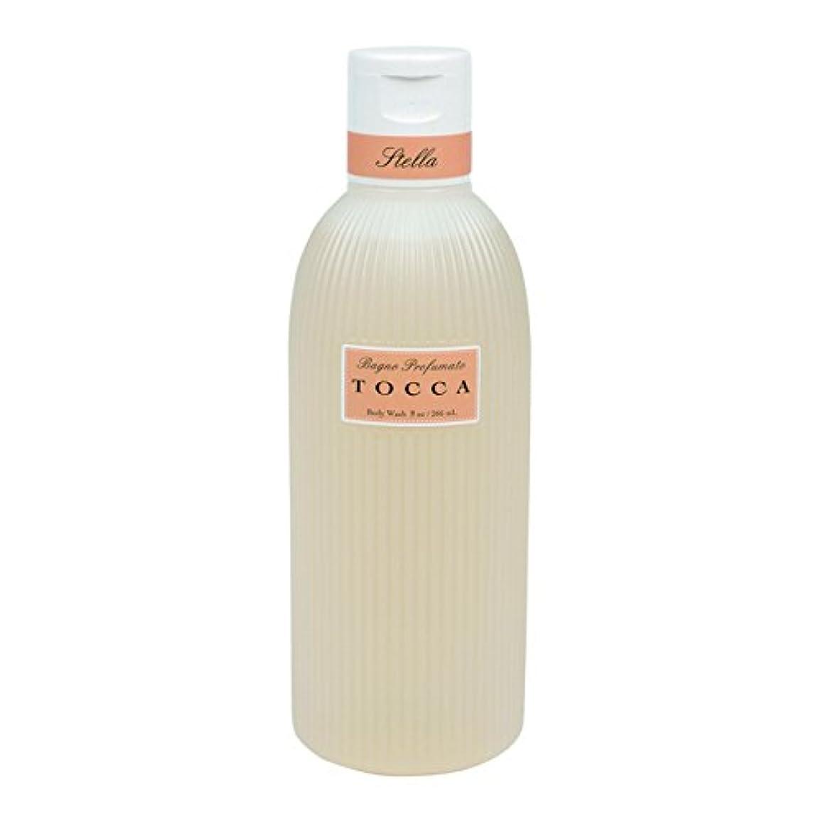 前兆着飾る争うトッカ(TOCCA) ボディーケアウォッシュ ステラの香り  266ml(全身用洗浄料 ボディーソープ イタリアンブラッドオレンジが奏でるフレッシュでビターな爽やかさ漂う香り)