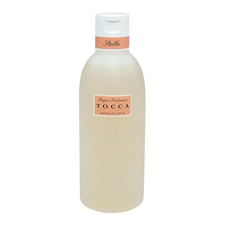 略語契約する楽しいトッカ(TOCCA) ボディーケアウォッシュ ステラの香り  266ml(全身用洗浄料 ボディーソープ イタリアンブラッドオレンジが奏でるフレッシュでビターな爽やかさ漂う香り)