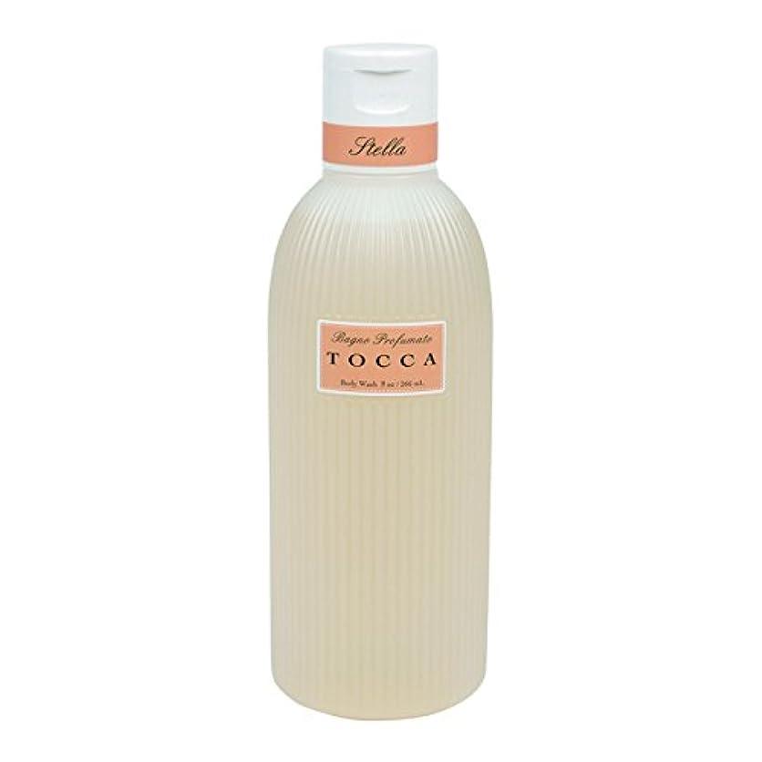 トッカ(TOCCA) ボディーケアウォッシュ ステラの香り  266ml(全身用洗浄料 ボディーソープ イタリアンブラッドオレンジが奏でるフレッシュでビターな爽やかさ漂う香り)