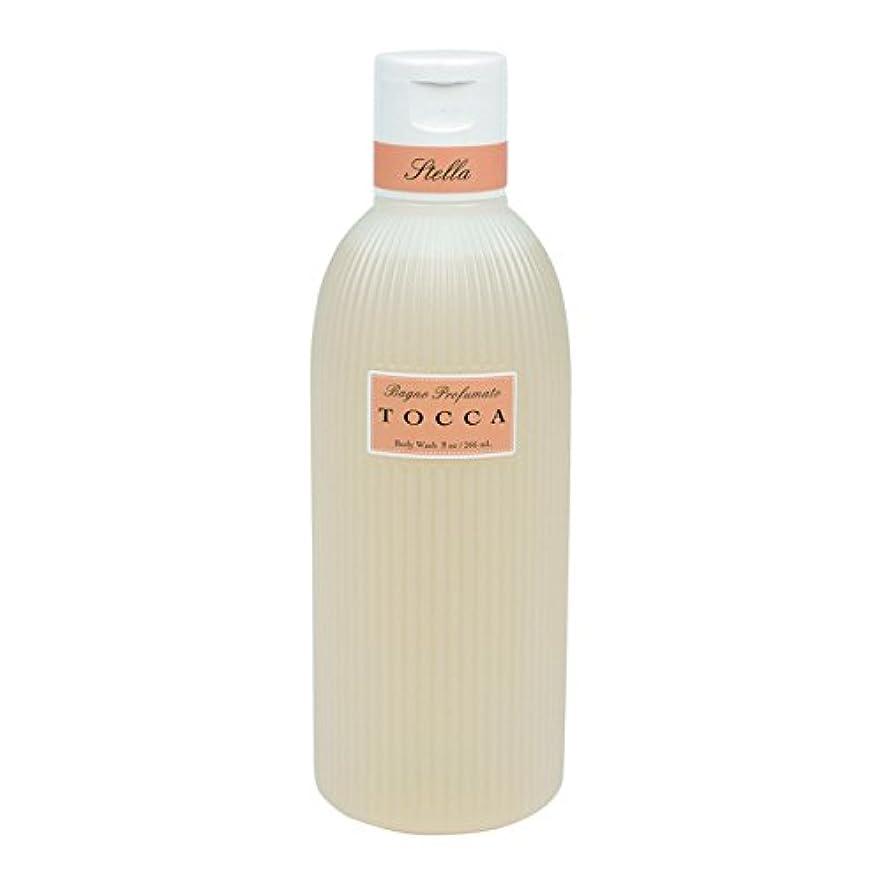 光沢乏しい冷笑するトッカ(TOCCA) ボディーケアウォッシュ ステラの香り  266ml(全身用洗浄料 ボディーソープ イタリアンブラッドオレンジが奏でるフレッシュでビターな爽やかさ漂う香り)