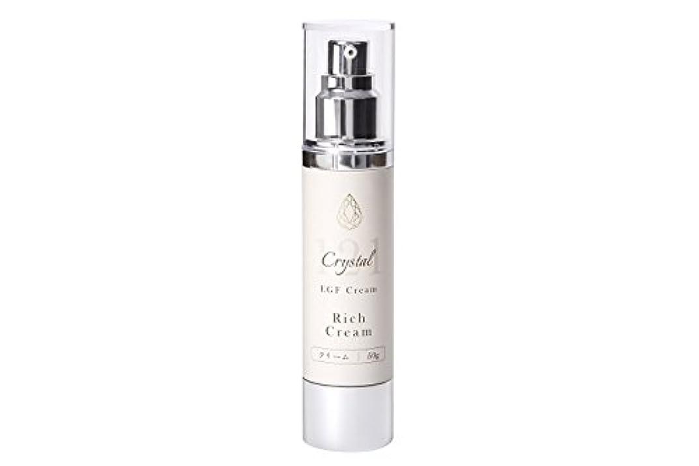 美容クリーム EGF クリスタル121 保湿 フラーレン 配合 50g 2か月分 レディース メンズ