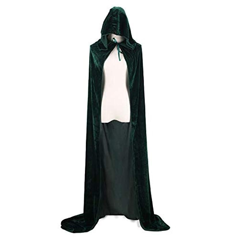 ブロンズ敵意多年生ハロウィンデスマントコスウィザードウィッチプリンスプリンセスマントゴールドベルベットケープマントフード付きポリエステルマント-緑140cm