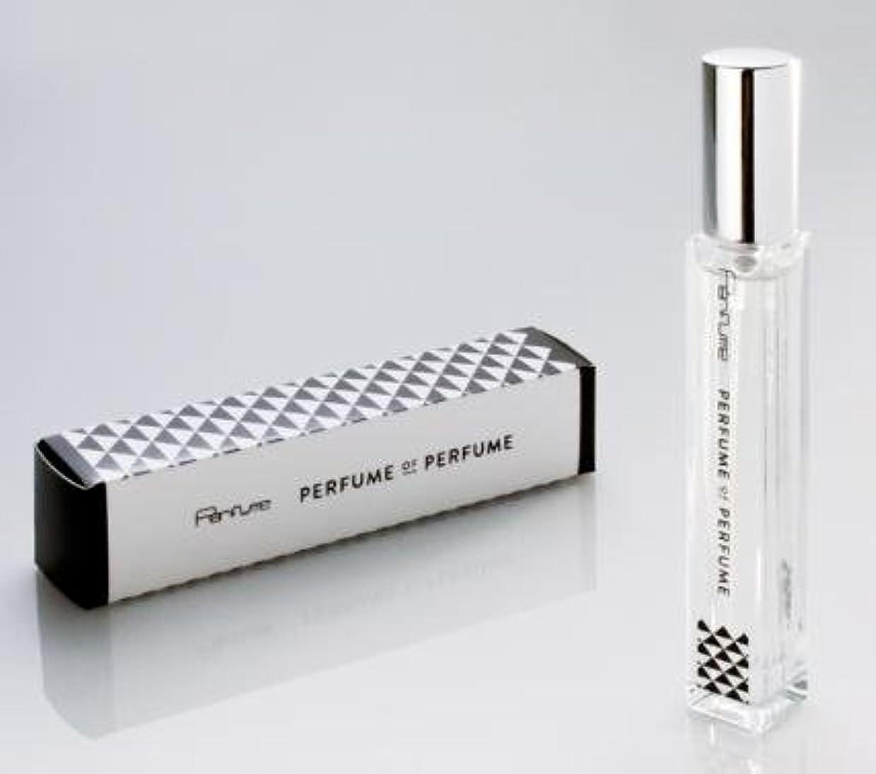 配列神指令Perfume オリジナル香水 [PERFUME OF PERFUME]