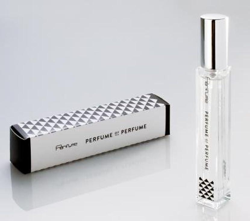 中世の器官マンハッタンPerfume オリジナル香水 [PERFUME OF PERFUME]