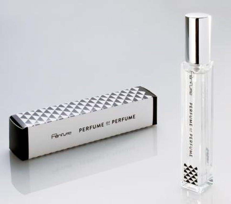 凝縮するモザイク保育園Perfume オリジナル香水 [PERFUME OF PERFUME]