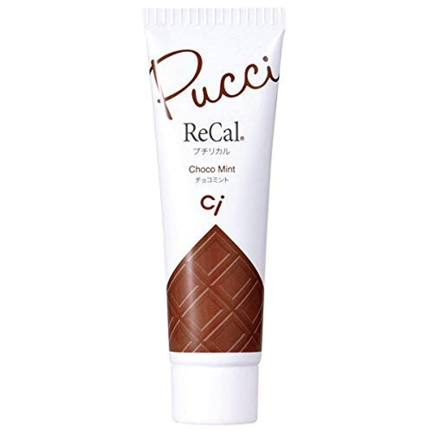 スピーカー人柄法律によりCi プチリカル チョコミント 1本(30g) 歯科専売品