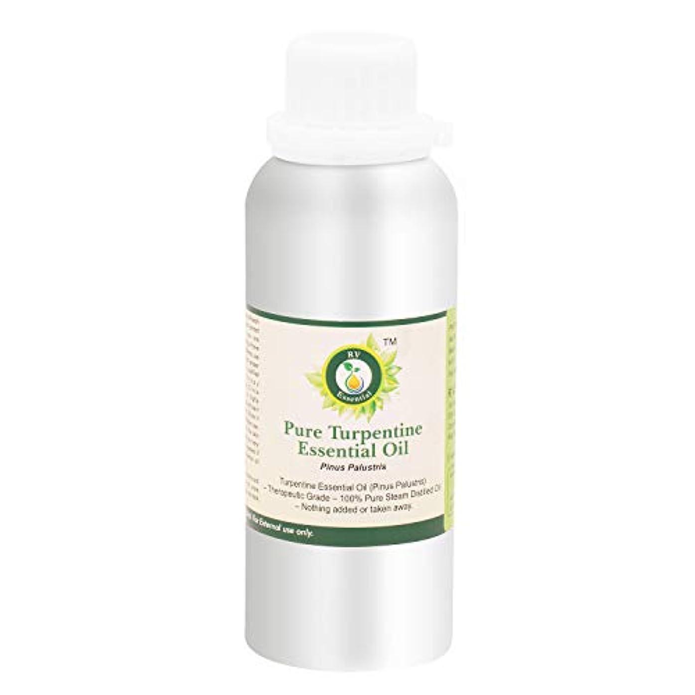 ビン空中詩人純粋なターペンタイン精油630ml (21oz)- Pinus Palustris (100%純粋&天然スチームDistilled) Pure Turpentine Essential Oil
