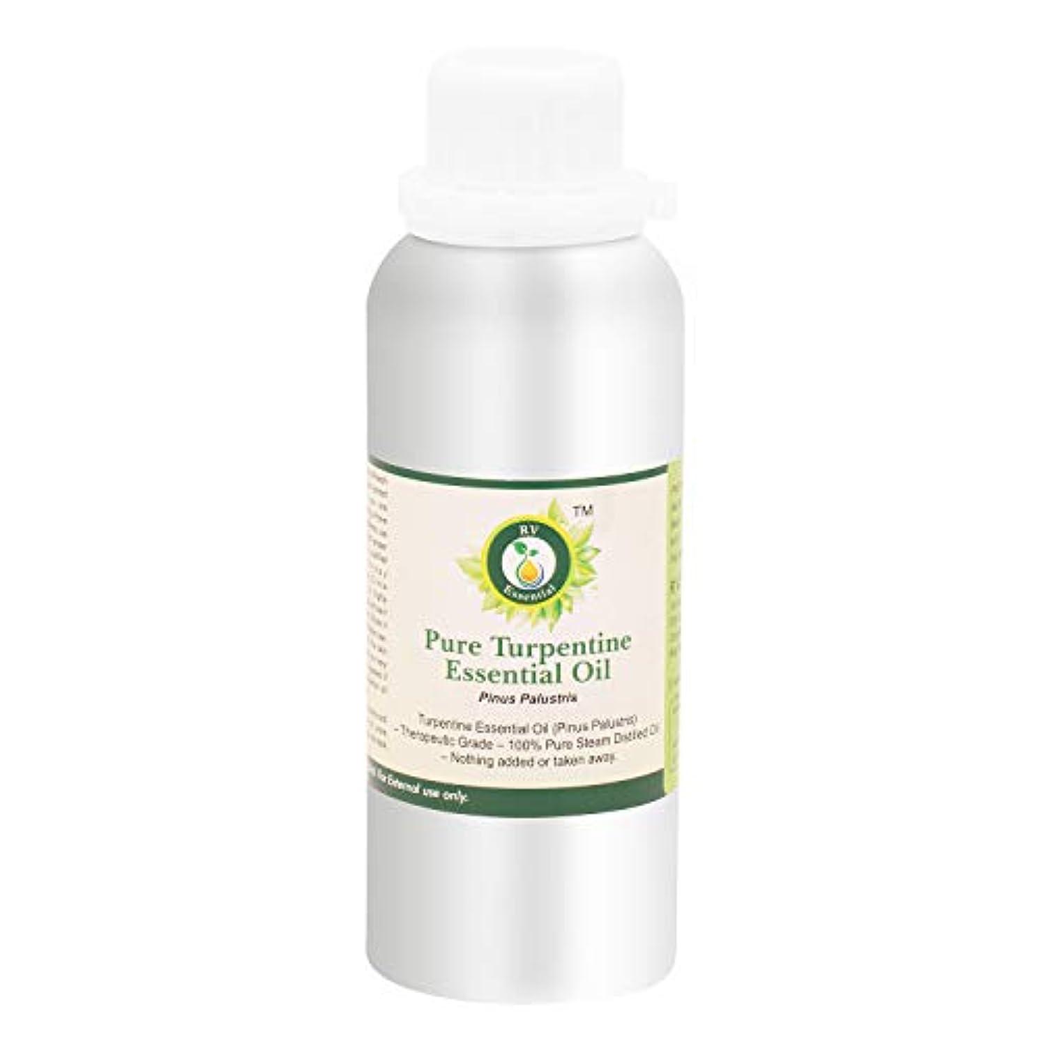 連合なぜなら献身純粋なターペンタイン精油630ml (21oz)- Pinus Palustris (100%純粋&天然スチームDistilled) Pure Turpentine Essential Oil