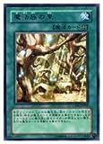 遊戯王 緑 魔法族の里(R)(CSOC-JP061) ()