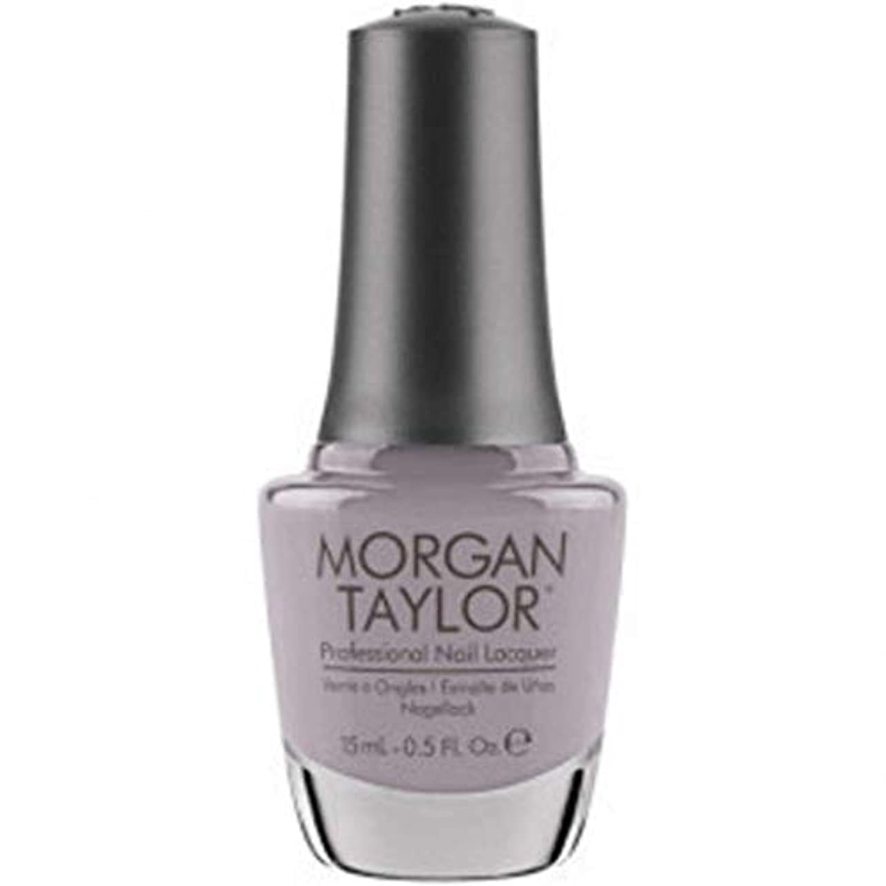 タイピスト間に合わせ失望Morgan Taylor - Professional Nail Lacquer - Rule the Runway - 15 mL/0.5oz